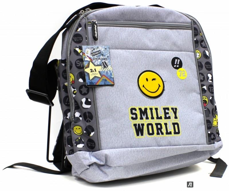 Иллюстрация 1 из 2 для Сумка-рюкзак школьная (SM15-BP-10) | Лабиринт - канцтовы. Источник: Лабиринт