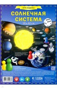 Игра-ходилка с фишками Солнечная системаОбучающие игры<br>Игра-ходилка,в которую можно играть всей семьей и узнавать интересные факты о планетах!<br>2-4 игрока.<br>В наборе: игровое поле, 4 фишки, кубик.<br>Материал: картон, пластмасса.<br>Упаковка: блистер.<br>