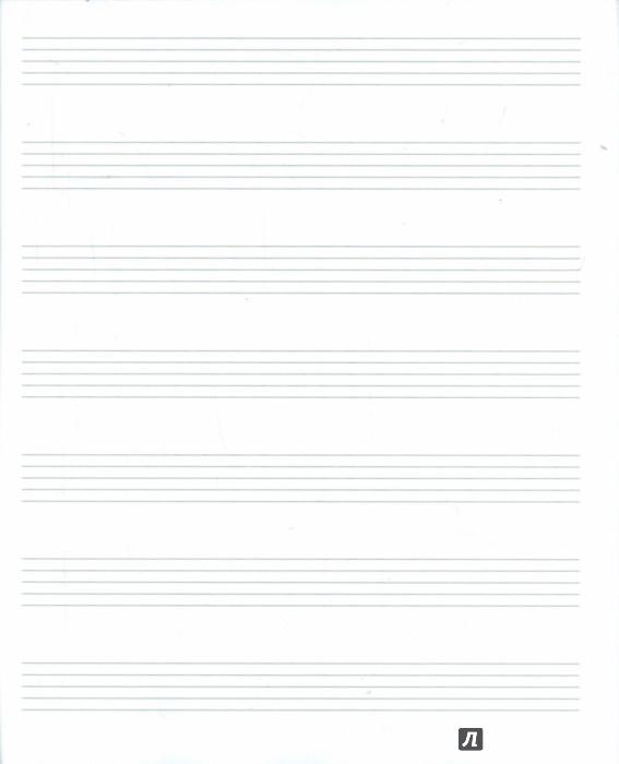Иллюстрация 1 из 4 для Тетрадь для нот для младших классов. Котенок, рояль (37800) | Лабиринт - канцтовы. Источник: Лабиринт