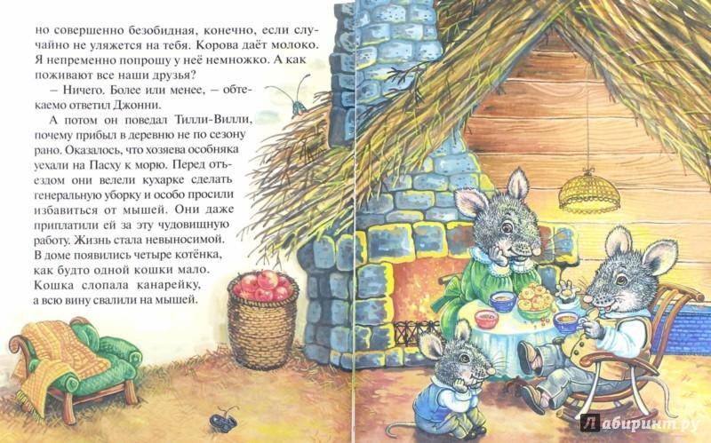 Иллюстрация 1 из 32 для Мышкин дом - Беатрис Поттер | Лабиринт - книги. Источник: Лабиринт