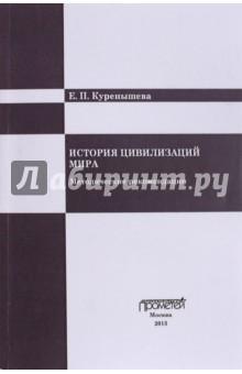 shop Chirurgie: Lehrbuch für Studierende der