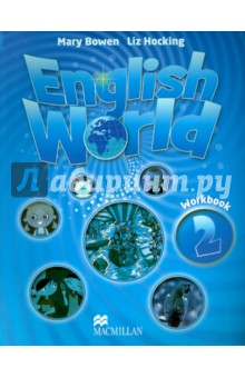 English Word 2 WBИзучение иностранного языка<br>English World is an internationally acclaimed English language learning series for primary schools. It uses best-practice methodology to encourage effective classroom teaching.                                                                          <br>Active, whole-class learning is supported by grammar and skills work         <br>applied in natural contexts. The highly visual printed resources are                    <br>complemented by digital material featuring video dialogues of native              <br>speakers, animated posters and sing-along versions of songs.                     <br>Packed with practical, course-specific resources, the English World online    <br>Teachers Resource Centre provides tools to help teachers to manage               <br>classroom realities and to meet the needs of their pupils. Key features include: English World Starter Pack, core skills record sheets. Teacher Methodology Modules and a test builder.<br>