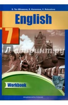 Английский язык. 7 класс. Рабочая тетрадьАнглийский язык (5-9 классы)<br>Рабочая тетрадь к учебнику С.Г. Тер-Минасовой, Е.В. Кононовой, В.В. Робустовой Английский язык. 7 класс, включенному в федеральный перечень учебников, рекомендуемых к использованию при реализации имеющих государственную аккредитацию образовательных программ, является неотъемлемой частью учебно-методического комплекта. Она соотносится с материалом Учебника, содержит упражнения, предназначенные для усвоения и закрепления изученного материала.  <br>2-е издание, стереотипное.<br>