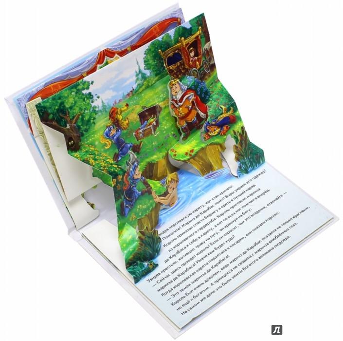 Иллюстрация 1 из 8 для Кот в сапогах   Лабиринт - книги. Источник: Лабиринт