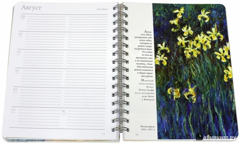 Иллюстрация 1 из 11 для Monet. Оскар Клод Моне. Мысли и афоризмы об искусстве. Флаги, А5+   Лабиринт - канцтовы. Источник: Лабиринт