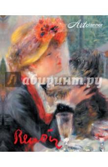 Renoir. Пьер Огюст Ренуар. Мысли и афоризмы об искусстве. Девушка с собачкой, А5+