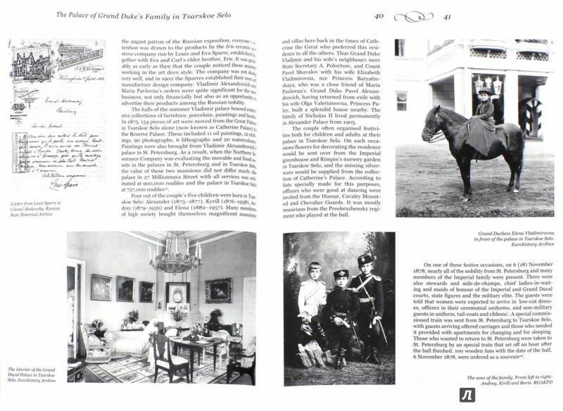 Иллюстрация 1 из 2 для Grand Duchess Maria Pavlovna - Korneva, Cheboksarova | Лабиринт - книги. Источник: Лабиринт