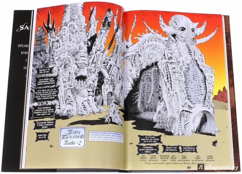 Иллюстрация 1 из 25 для The Sandman. Песочный человек. Книга 4. Пора туманов - Нил Гейман | Лабиринт - книги. Источник: Лабиринт