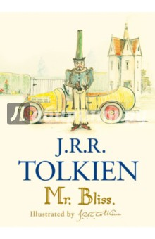 Mr. BlissИзучение иностранного языка<br>The first ever trade edition of Tolkien s illustrated tale about the eccentric Mr Bliss, a man notable for his immensely tall hats and for the girabbit in his garden, whose whimsical decision to buy a motor car quickly becomes a catalogue of disasters. Professor J.R.R. Tolkien invented and illustrated the book of Mr Bliss s adventures for his own children when they were very young. The book was handwritten with lots of detailed and uproarious colour pictures. This is a complete and highly imaginative tale of eccentricity. Mr Bliss, a man notable for his immensely tall hats and for the girabbit in his garden, takes the whimsical decision to buy a motor car. But his first drive to visit friends quickly becomes a catalogue of disasters. Some of these could be blamed on Mr Bliss s style of driving, but even he could not anticipate being hijacked by three bears. As for what happened next - the readers, whether young or old, will want to discover for themselves.<br>