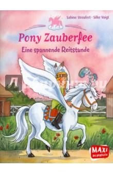 Pony Zauberfee. Eine spannende ReitstundeИзучение иностранного языка<br>Nina und Pony Zauberfee durfen bei einem richtigen Indianerreitkurs mitmachen. Dort sollen sie lernen, ohne Sattel zu reiten. Das klappt naturlich ganz hervorragend! Aber auf dem Ausritt zur alten Burgruine geht es Arabella, dem Pony von Laura, plotzlich ganz schlecht. Ob Nina und Zauberfee schnell genug Hilfe holen konnen?<br>