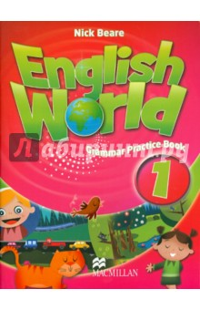 English World 1. Grammar Practice BookИзучение иностранного языка<br>English World is an internationally acclaimed English language learning series for primary schools. It uses best-practice methodology to encourage effective classroom teaching.<br>Active, whole-class learning is supported by grammar and skills work applied in natural contexts. The highly visual printed resources are complemented by digital material featuring video dialogues of native speakers, animated posters and sing-along versions of songs.<br>Packed with practical, course-specific resources, the English World online Teacher s Resource Centre provides tools to help teachers to manage classroom realities and to meet the needs of their pupils. Key features include: English World Starter Pack, core skills record sheets. Teacher Methodology Modules and a test builder.<br>