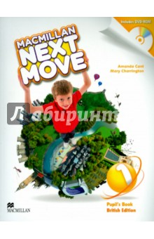Next Move. British English. Level 1. Pupils Book (+DVD)Изучение иностранного языка<br>Contains the Pupils Book and the Pupils DVD-ROM. This title takes pupils on a journey to different countries around the world in each unit. It includes topics that provide cross-cultural knowledge and the DVD-ROM has videos and interactivities for further development of vocabulary and grammar.<br>