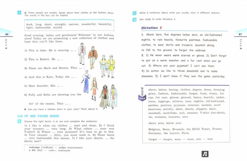 Гдз по англ яз 6 класс 2 часть афанасьева михеева баранова учебник 2 часть