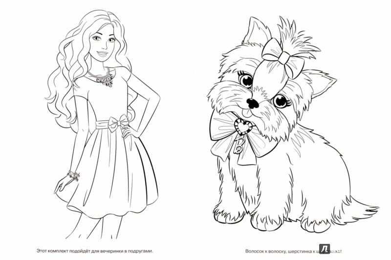 Барби с щенками в поисках сокровищ раскраска