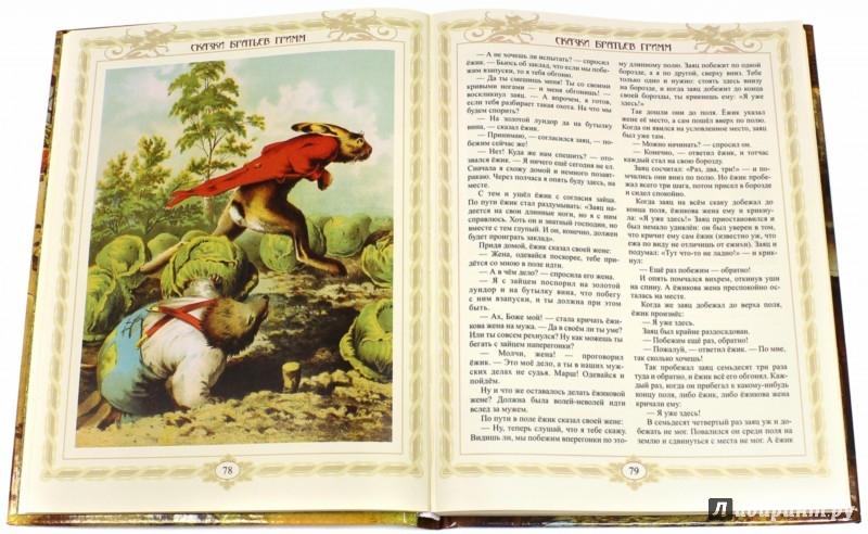 Иллюстрация 1 из 19 для Сказки братьев Гримм - Гримм Якоб и Вильгельм   Лабиринт - книги. Источник: Лабиринт