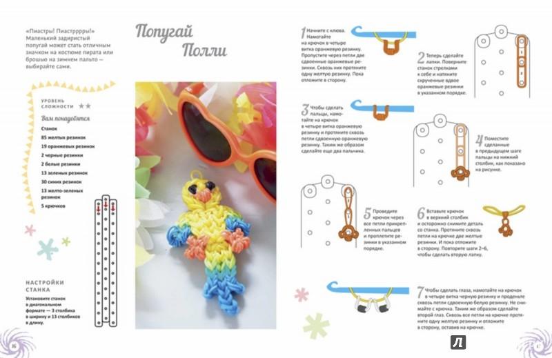 Схемы плетения из резинок фигурки фото