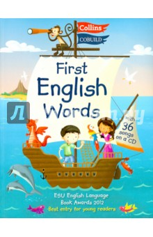 First English Words (+CD)Английский для детей<br>Col/fns First English Words introduces young children to the joys of learning English<br>- Each beautifully illustrated page features a song and activities to inspire young learners<br>-  The 300 most important English words are arranged in themes<br>-  Three fun characters, Ben, Daisy, and Keekee the monkey, guide children through the dictionary<br>-  CD with songs to accompany each theme, to<br>encourage children to build their language knowledge<br>- Audio for every word in the book to help children with their pronunciation of English words<br>
