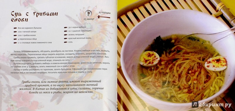 Иллюстрация 1 из 6 для Китайская кухня на русском столе - Ли Цзиньлун   Лабиринт - книги. Источник: Лабиринт