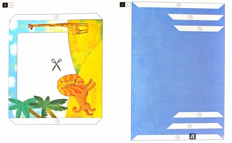 Иллюстрация 1 из 19 для Стороны света. Книжка-мастерилка | Лабиринт - игрушки. Источник: Лабиринт