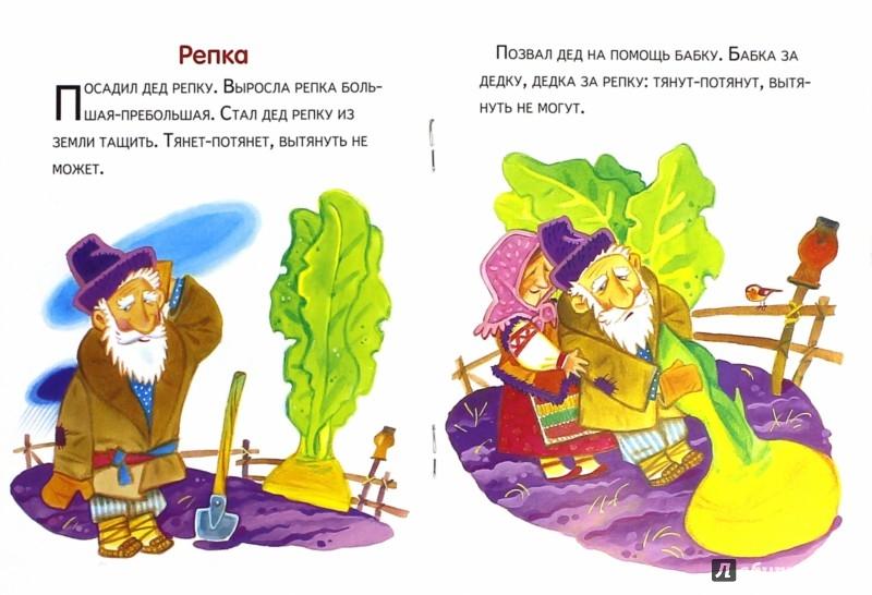 Иллюстрация 1 из 12 для Золотое яичко   Лабиринт - книги. Источник: Лабиринт
