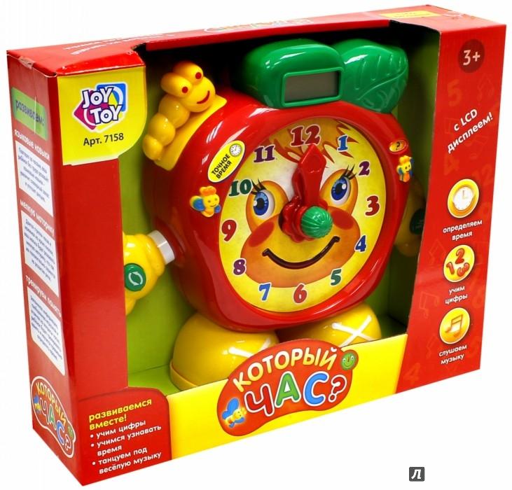 """Иллюстрация 1 из 10 для Часы """"Который час?"""" обучающие (со светом и звуком) (7158)   Лабиринт - игрушки. Источник: Лабиринт"""