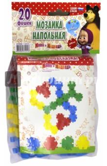 """Мозаика """"Маша и Медведь"""" (напольная, 20 элементов) (GT9008)"""