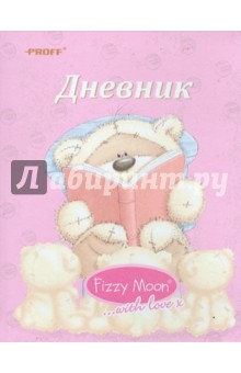 """Дневник школьный """"Fizzy Moon"""" (FM15-DIP)"""