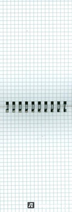 Иллюстрация 1 из 4 для Блокнот Fizzy Moon  (40 листов, A6, клетка, евроспираль) (FM15-NBS640) | Лабиринт - канцтовы. Источник: Лабиринт