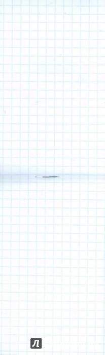 Иллюстрация 1 из 6 для Блокнот Fizzy Moon (30 листов, A7, клетка) (FM15-NBC730) | Лабиринт - канцтовы. Источник: Лабиринт
