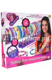 Набор для плетения браслетов Я дизайнер (РТ-00289)