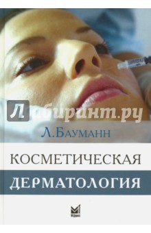 Cosmetic dermatology google books