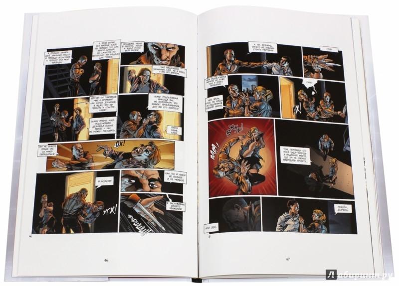 Иллюстрация 1 из 11 для Assassin's Creed. Цикл 1. Анкх Исиды - Эрик Корбиран | Лабиринт - книги. Источник: Лабиринт