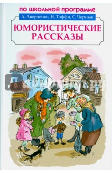 Красная шапочка сказка оригинал читать