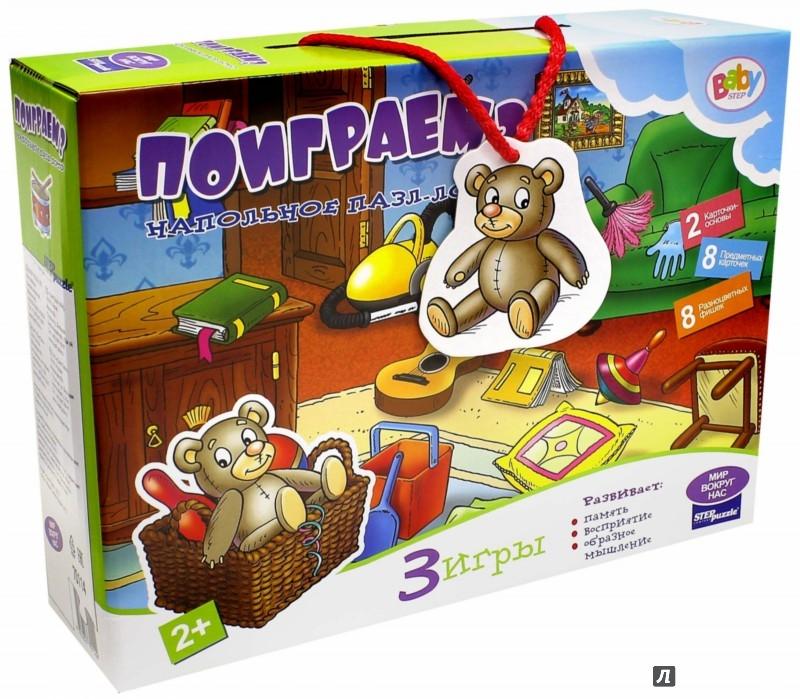 """Иллюстрация 1 из 2 для Напольное пазл-лото """"Поиграем?"""" (70114)   Лабиринт - игрушки. Источник: Лабиринт"""