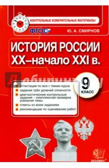Книги для детей читать онлайн с картинками на українській мові