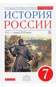 Читать онлайн книги советскую прозу