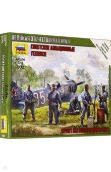 Советские авиационные техники (6187) Звезда