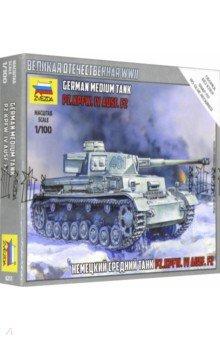 Немецкий средний танк Т-IV F2 (6251)Бронетехника и военные автомобили (1:100)<br>Новая модификация танка Pz.Kpfw. IV получившая обозначение Pz.Kpfw. IV Ausf.F2, была запущена в серийное производство в марте 1942 года. После ряда изменений на танк было установлено 75-мм орудие, разработанное на основе противотанковой пушки Pak 40, повысив эффективность танка против средних и тяжелых танков.<br>Масштаб: 1/100.<br>Размер: 7 см.<br>9 деталей.<br>Состав набора: <br>1 неокрашенный танк.<br>1 флаг отряда. <br>Новый материал: легко красить, легко клеить. <br>Краски продаются отдельно.<br>Не рекомендовано детям младше 3-х лет. Содержит мелкие детали.<br>Сделано в России.<br>