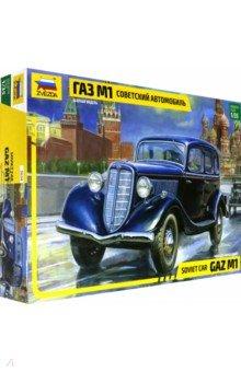 Сборная модель. Советский автомобиль ГАЗ М1 (3634)Бронетехника и военные автомобили (1:35)<br>Автомобиль ГАЗ М1 или эмка стал одним из символов эпохи 1930-40-х годов. Это была одна из самых распространённых моделей легковых автомобилей в СССР. Огромную роль сыграли эти неприхотливые автомобили в годы Великой Отечественной войны - на фронте они использовались в качестве командирского транспорта.<br>Масштаб: 1/35 <br>1812 детали.<br>Размер: 13.00 см.<br>Собирается с помощью клея. (продается отдельно).<br>Материал: пластмасса.<br>Упаковка: картонная коробка.<br>Сделано в России.<br>