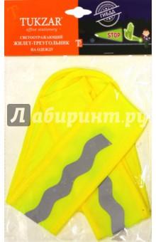 Светоотражающий жилет-треугольник фликер на одежду (TZ 12886)Детские сувениры<br>Светоотражающий жилет-треугольник на одежду.<br>Рекомендовано ГИБДД.<br>Состав: текстиль, пластик.<br>Сделано в Китае.<br>