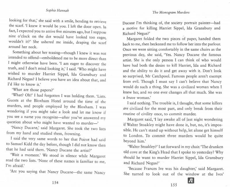 Иллюстрация 1 из 7 для Monogram Murders (Hercule Poirot Mystery 1) - Sophie Hannah | Лабиринт - книги. Источник: Лабиринт