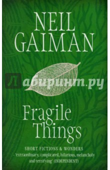 Fragile Things (A)Художественная литература на англ. языке<br>Let me tell you stories of the months of the year, of ghosts and heartbreak, of dread and desire. Of after-hours drinking and unanswered phones, of good deeds and bad days, of trusting wolves and how to talk to girls. There are stories within stories, whispered in the quiet of the night, shouted above the roar of the day, and played out between lovers and enemies, strangers and friends. But all, all are fragile things made of just 26 letters arranged and rearranged to form tales and imaginings which will dazzle your senses, haunt your imagination and move you to the very depths of your soul.<br>