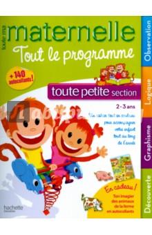 Toute Maternelle Toute Petite Section (2-3 ans)