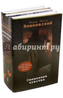 intimnaya-operatsiya-bolshie-gubi-otzivi