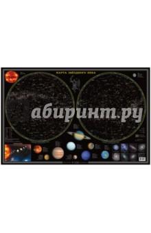 Звездное небо. Планеты. Настольная картаДемонстрационные материалы<br>Настольная Звездное небо. Планеты.<br>Двусторонняя ламинация.<br>Размер: 58 х 38 см.<br>