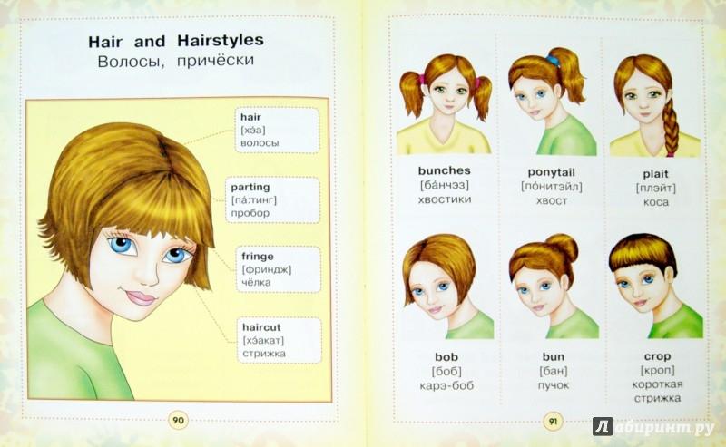 Для тех, кто желает скрыть седину cover grey hair предлагают либо semi-permanent colour оттеночный краситель , либо permanent colour стойкую краску длительного действия , либо demi-permanent colour интенсивный оттеночный краситель.