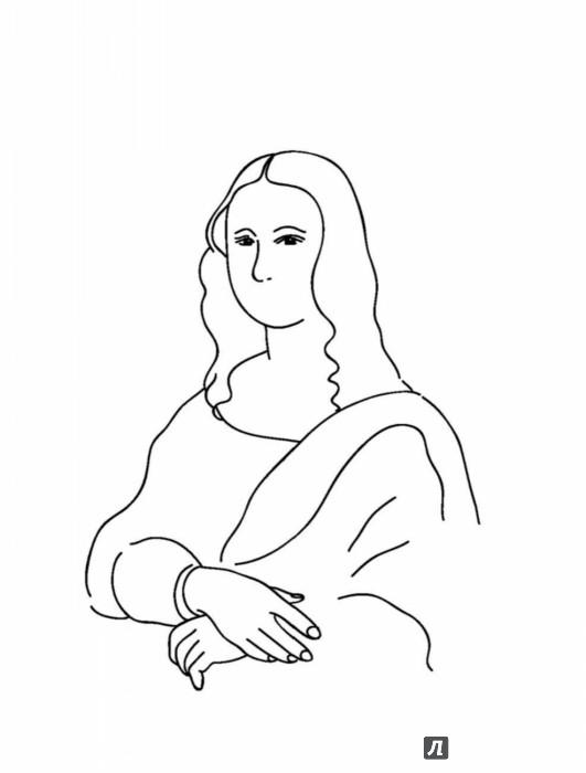 Книга дорисуй мона лиза блокнот - купить на ozon ru