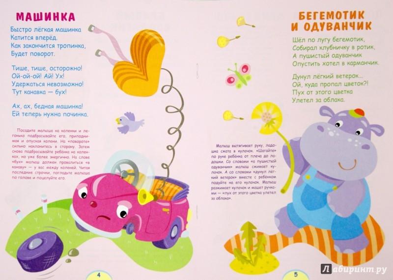 Иллюстрация 1 из 5 для Лягушонок, где ты? - Ольга Александрова | Лабиринт - книги. Источник: Лабиринт
