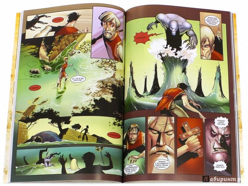 Иллюстрация 1 из 37 для Инок. Том 1. Проданная реликвия. Книга 1 - Гравицкий, Габрелянов   Лабиринт - книги. Источник: Лабиринт