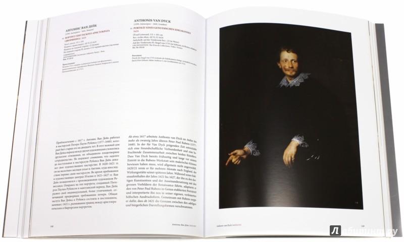 Иллюстрация 1 из 2 для Рубенс, Ван Дейк, Йорданс... Шедевры фламандской живописи из коллекций князя Лихтенштейнского | Лабиринт - книги. Источник: Лабиринт